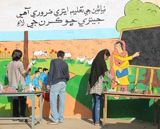 Street Art – Hala & Matiari