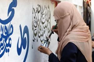 Street Art Pakistan-Sargodha 382