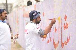street Art Pakistan-Malakand 4