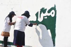 street Art Pakistan-Sialkot 3