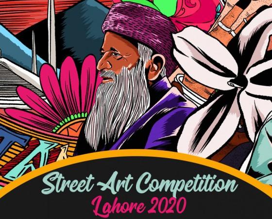 SAC Lahore 2020